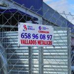 Valla metálica para polígono industrial | Vallados metálicos Albacete